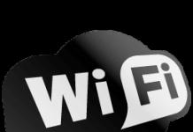 Routerul ASUS Wireless-AC1200 - logo