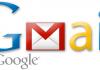 aplicatia gmail a primit update