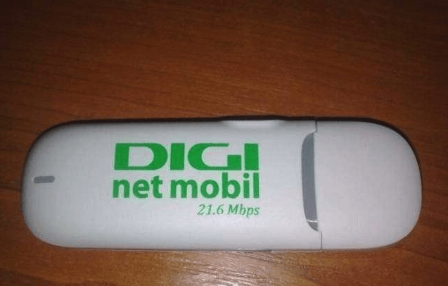 DIGI NET MOBIL 7.2 DRIVERS DOWNLOAD FREE