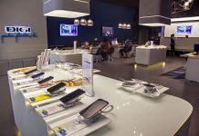 Digi Spania - al doilea operator dupa cresterea inregistrata la portabilitate