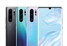 Oferta Digi la portare - Avans 0 Huawei P30